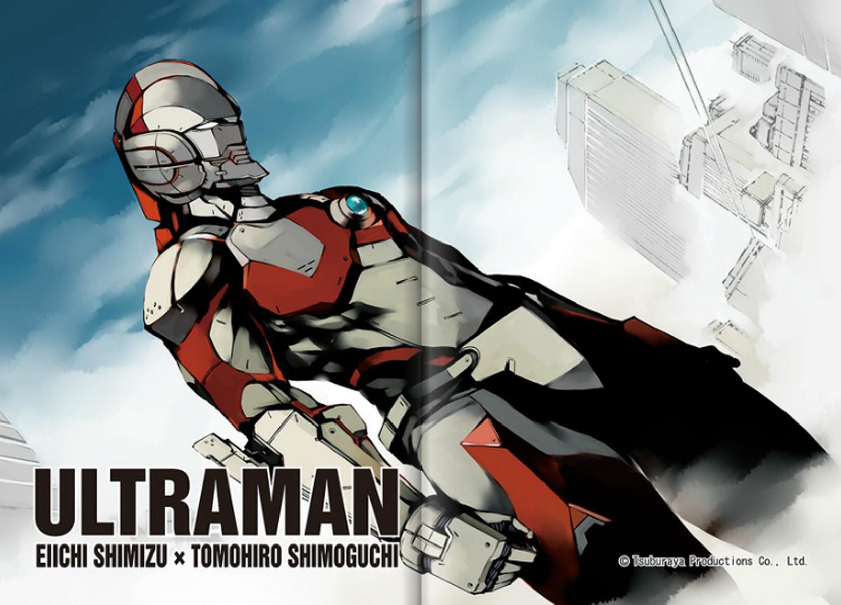 Ultraman 2011 Manga Ultraman Wiki Fandom Powered By