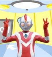 File:Ultraman boy.jpg