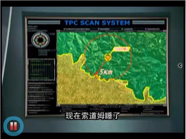 File:Sodomu on map.jpg