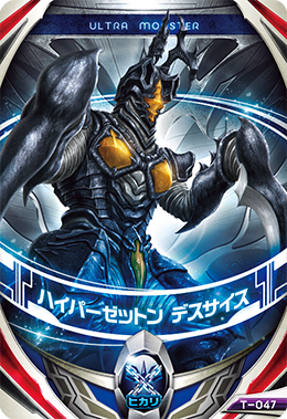 File:Deathscythe Kaiju Card.png