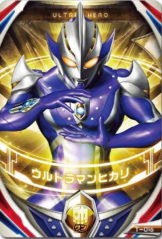File:Ultraman Orb Ultraman Hikari Card.png