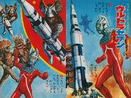 Ultraseven rocket