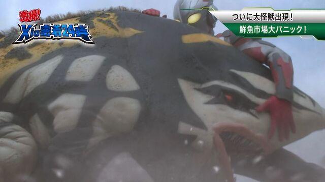 File:UX-Gubila Screenshot 001.jpg