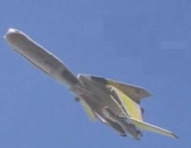File:GUTS Eagle Gamma.jpg