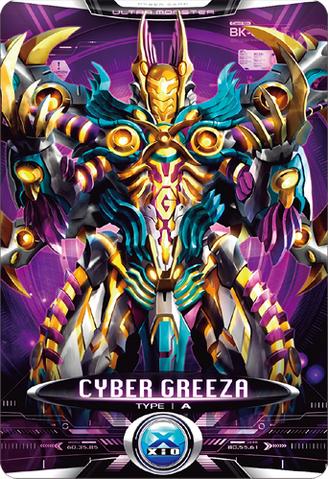 File:Ultraman X Cyber Greeza Card.PNG