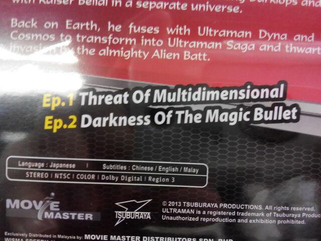 File:UZ-TC-Vol.1-DVD-eps1-2.jpg