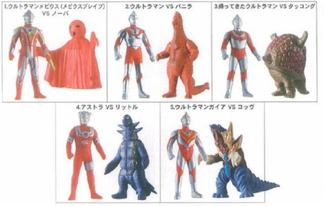 File:プレイヒーロー VS ウルトラマン対決セット 激闘の覇者編.jpg