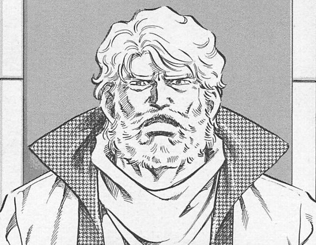 Ars (Father of Ultraman Leo & Astra) [Ultraman Story 0 manga] Minecraft Skin