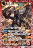 Tsurugi Demaaga Spirit