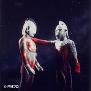 Ultraman Jack 17