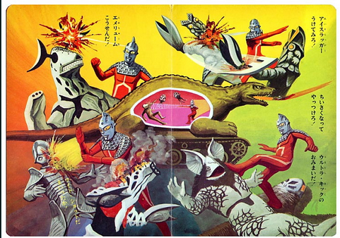 File:Ultraseven.PNG