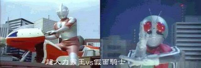 File:Ultraman vs Kamen Rider.png