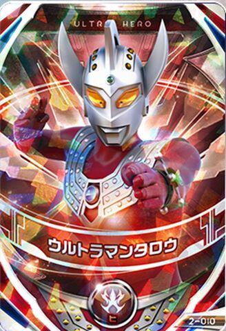 File:Taro Fusion Card.jpeg