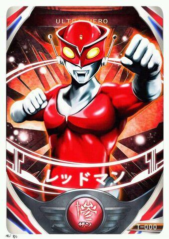 File:Redman Fusion Cards.jpeg