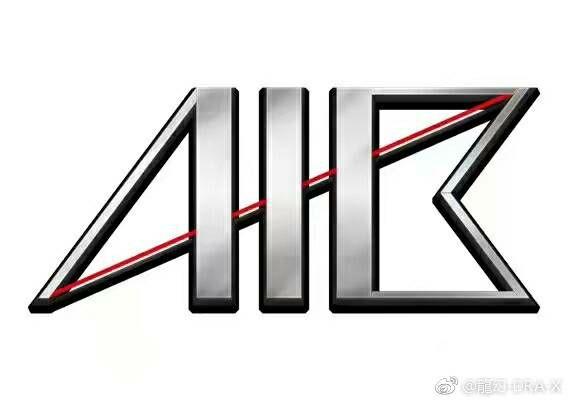 File:AIB Logo.png
