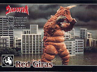 File:Red Giras.jpeg