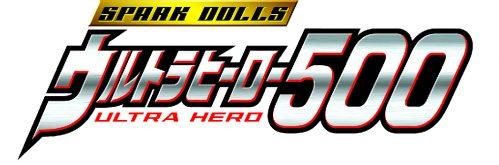 File:Ultra Hero 500 (Ultra Hero Series).jpg