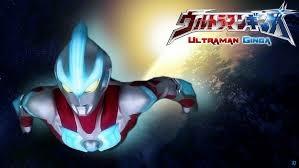 File:Ultraman Ginga 22.jpg