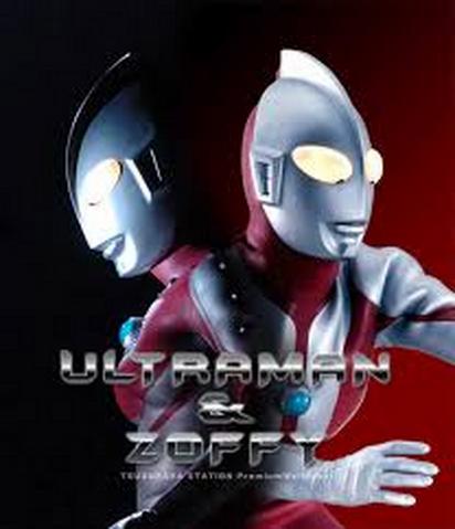 File:Zoffy & Ultraman pic.png