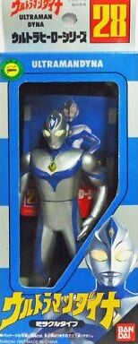 UHS-1997-Ultraman-Dyna-Miracle-packaging