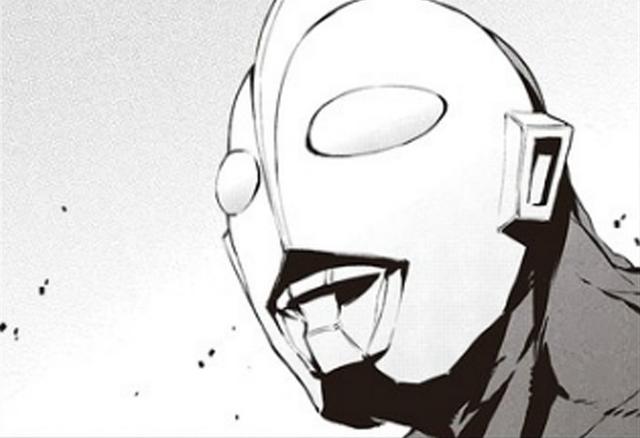 File:Ultraman 2011 Manga.png