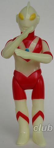 File:Ultraman Marmit.png