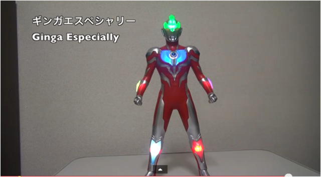 File:Ginga Especially.png