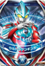 Ultraman Orb Ultraman Ginga Card