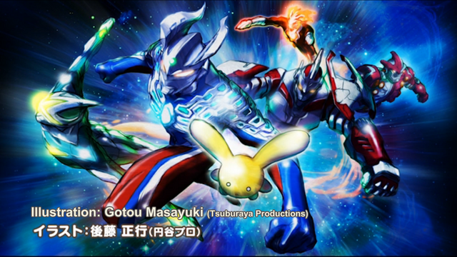 File:Wooser x Ultraman Zero 7.PNG