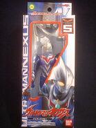 UHSN-Nexus-Junis-Blue-packaging