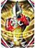 File:Ultraman Orb Ultraman X Fusion Card.jpg