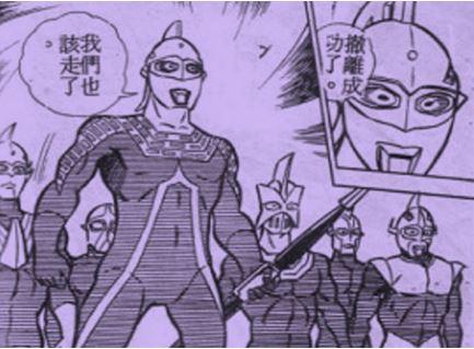 File:Unidentified Ultramen 2.JPG