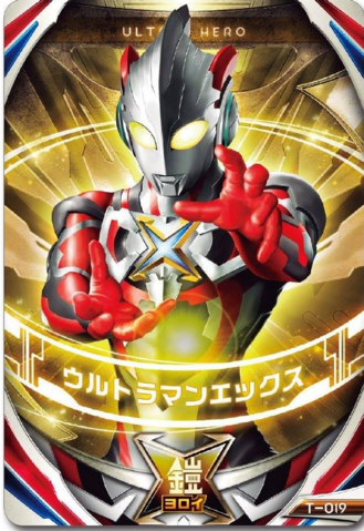 File:Ultraman Orb Ultraman X Card.png