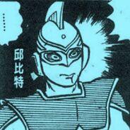 Unidentified Ultraman 3