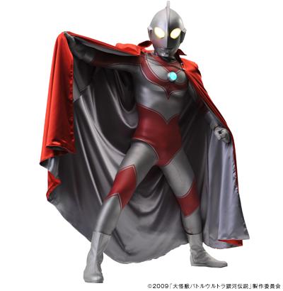 File:Ultraman Jack2.jpg