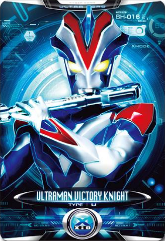 File:Ultraman X Ultraman Victory Knight Card.png