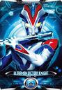 Ultraman X Ultraman Victory Knight Card