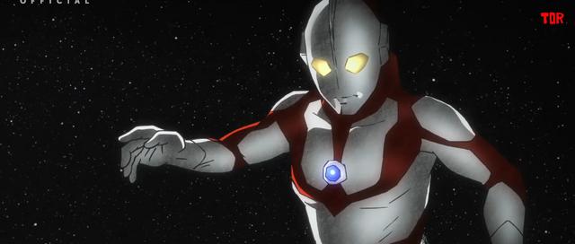 File:Ultraman in begin.png