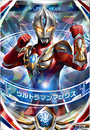 Ultraman Orb Ultraman Max Card