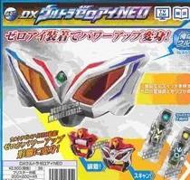 File:Ultra Zero Eye NEO catalogue.jpg