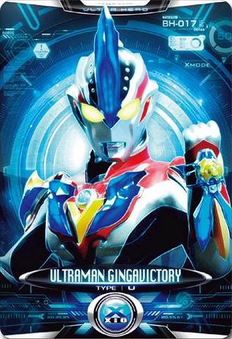 File:Ultraman X Ultraman Ginga Victory Card.png