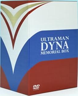 File:Dyna MB DVD.jpg