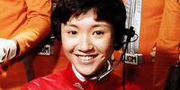 Ryoko Hoshi
