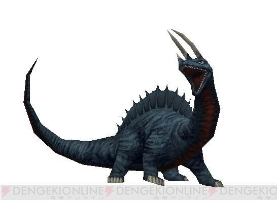 File:Kingsaurus-Kaiju-Busters.jpg
