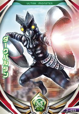 File:Dark Baltan Fusion Card.png