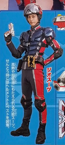File:Fully armed Daichi Ozora.png