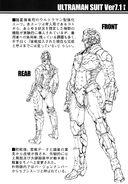 Moroboshi Suit Profile
