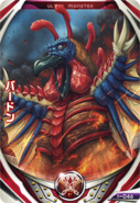 Birdon Card