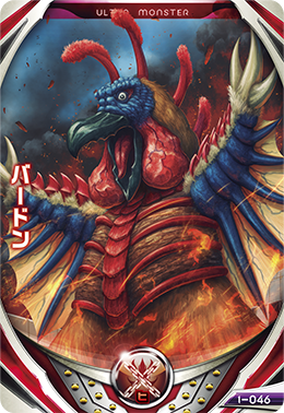 File:Birdon Card.png