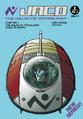Thumbnail for version as of 23:25, November 25, 2014